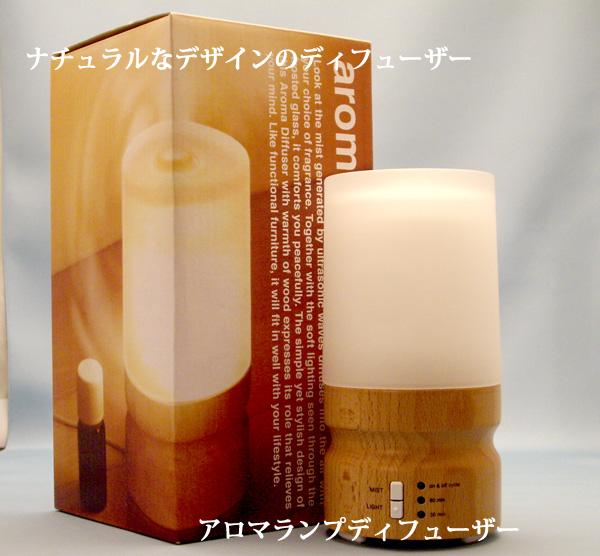 http://www.macam.jp/i/d_36_i01.jpg