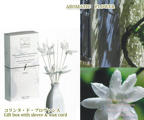 コリンヌ・ド・プロヴァンス Gift box with sleeve & wax cord 100ml